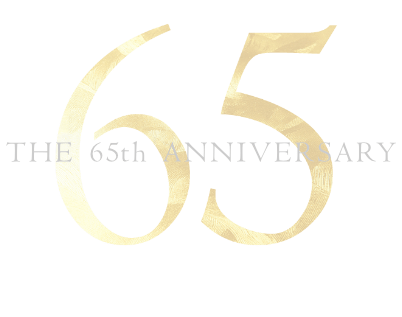 THE 65th ANNIVERSARY